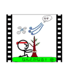 パラパラ漫画スタンプ(個別スタンプ:38)