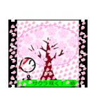 パラパラ漫画スタンプ(個別スタンプ:40)