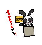 モノうさグラフィティ(個別スタンプ:03)