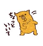 ドッスくん(個別スタンプ:1)