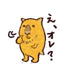 ドッスくん(個別スタンプ:2)