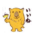ドッスくん(個別スタンプ:3)