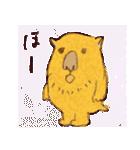 ドッスくん(個別スタンプ:4)