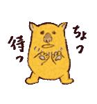 ドッスくん(個別スタンプ:5)