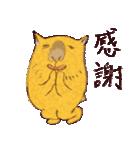 ドッスくん(個別スタンプ:11)