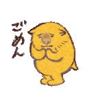 ドッスくん(個別スタンプ:15)