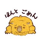 ドッスくん(個別スタンプ:16)