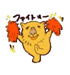 ドッスくん(個別スタンプ:20)