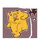 ドッスくん(個別スタンプ:26)
