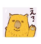 ドッスくん(個別スタンプ:29)