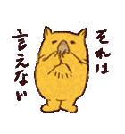 ドッスくん(個別スタンプ:33)