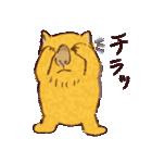 ドッスくん(個別スタンプ:35)