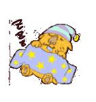 ドッスくん(個別スタンプ:40)