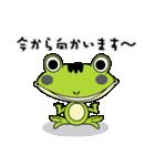 カエルのケロ助(個別スタンプ:01)