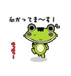 カエルのケロ助(個別スタンプ:02)