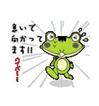 カエルのケロ助(個別スタンプ:03)