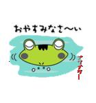 カエルのケロ助(個別スタンプ:04)