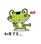 カエルのケロ助(個別スタンプ:05)