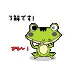 カエルのケロ助(個別スタンプ:08)