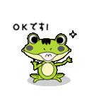 カエルのケロ助(個別スタンプ:09)
