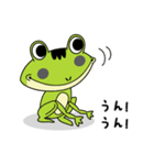 カエルのケロ助(個別スタンプ:11)