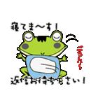 カエルのケロ助(個別スタンプ:13)