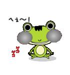 カエルのケロ助(個別スタンプ:15)