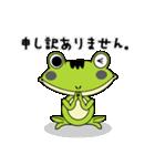 カエルのケロ助(個別スタンプ:16)