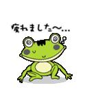 カエルのケロ助(個別スタンプ:17)