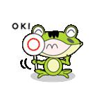 カエルのケロ助(個別スタンプ:19)