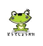 カエルのケロ助(個別スタンプ:21)