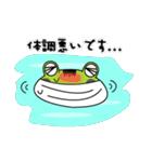 カエルのケロ助(個別スタンプ:22)