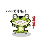 カエルのケロ助(個別スタンプ:25)