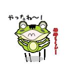 カエルのケロ助(個別スタンプ:26)