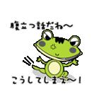 カエルのケロ助(個別スタンプ:27)