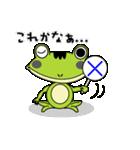 カエルのケロ助(個別スタンプ:28)