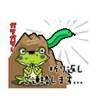 カエルのケロ助(個別スタンプ:29)