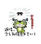 カエルのケロ助(個別スタンプ:30)