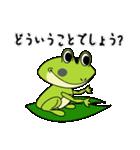 カエルのケロ助(個別スタンプ:31)