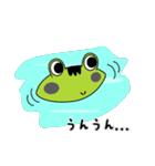 カエルのケロ助(個別スタンプ:32)