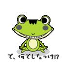 カエルのケロ助(個別スタンプ:34)