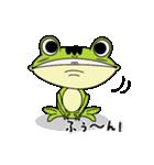 カエルのケロ助(個別スタンプ:35)