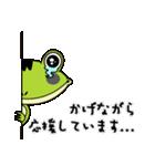 カエルのケロ助(個別スタンプ:36)
