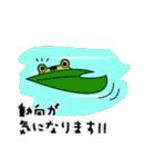カエルのケロ助(個別スタンプ:37)