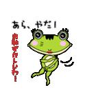 カエルのケロ助(個別スタンプ:38)