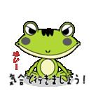 カエルのケロ助(個別スタンプ:39)