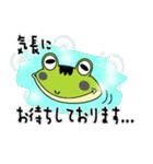 カエルのケロ助(個別スタンプ:40)