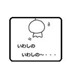 三重南部方言スタンプ「てるてるちゃん2」(個別スタンプ:1)