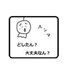 三重南部方言スタンプ「てるてるちゃん2」(個別スタンプ:15)