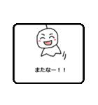 三重南部方言スタンプ「てるてるちゃん2」(個別スタンプ:17)